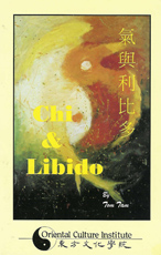 Chi and Libido
