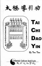 Tai Chi Dao Yin