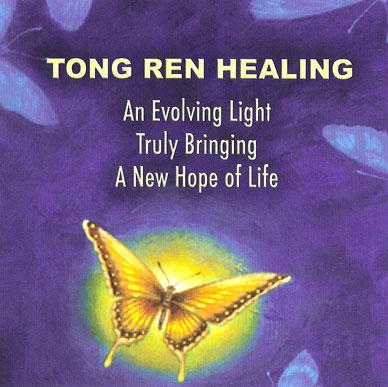 Tong Ren Healing DVD